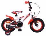 AMIGO BMX Turbo 12 Zoll Jungen Rücktrittbremse Weiß
